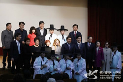 인천 서구, 에어로빅스 체조경연대회