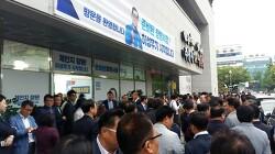 """김경수 """"허성무 창원시장 만들어야 경남이 산다"""""""
