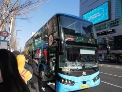강남에서 에버랜드로 향하는 5002번 2층버스 탑승 후기!