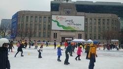 천원의 행복, 서울광장 스케이트장