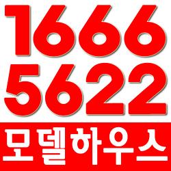 [천안아파트투자] 천안성성지구 시티자이, 강력추천