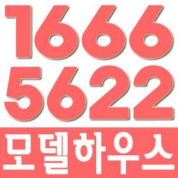 [김포한강/미분양아파트] 김포 동일스위트 더파크, 선착순분양
