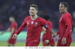 포르투갈, 이집트에 2:1 역전승...호날두 2골