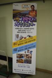 국립생태원 입장객, 임직원 - 서천특화시장 할인 이벤트
