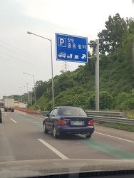 [목격] 1994 현대 엑센트 (Hyundai Accent)