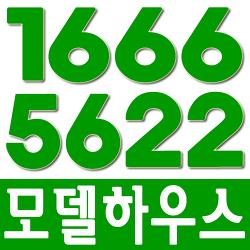 [사천/아파트투자] 사천KCC스위첸 모델하우스, 지정계약중!