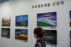 사진가들을 위한 나라에서 촬영한 사진들의 식상함