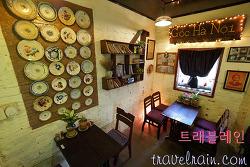 [호찌민 카페] 곡 하노이 Góc Hà Nội