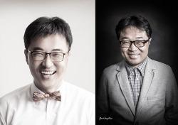 만남, 그 이후를 기대한다. 박준영과 최낙삼. by 포토테라피스트 백승휴