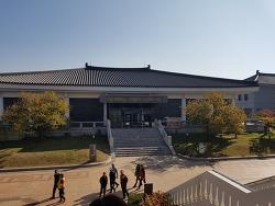 경주가볼만한곳중 역사공무를 할수 있는 경주국립박물관