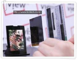 TFT(thin film transistor) 구동원리
