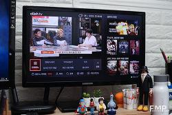 KT, 올레 tv15가 강해졌다? 맞다 강해졌다