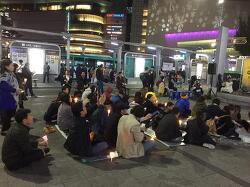 [수원촛불]민주주의를 위해 수고한 모두의 수원촛불문화제