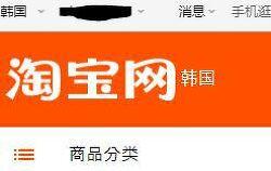 타오바오 앱으로 보이차, 자사호 구매하기 첫번째 (알리페이 카드결제)