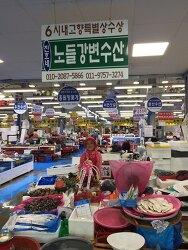 '어머니 사랑합니다. - 며느리일동' 꽃바구니에 미소 방긋 서천특화시장 노들강변수산
