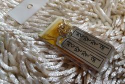 새해선물 럭키 엠블럼 안심정사의 법안스님의 원력이 담겨 있는 할수있어 엠블럼