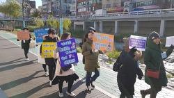 성평등문화만들기를 위한 전국 청소년성문화센터들의 목소리 『성평등문화, 청소년성문화센터 그뤠잇』