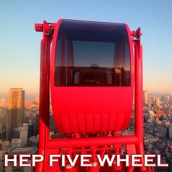 오사카시내 중심의 사랑스런 빨간 관람차 | 우메다 헵파이브 관람차