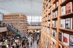 코엑스 별마당 도서관