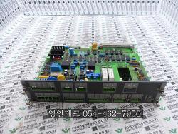 SCM4-2 / SCM CARD