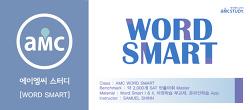 Word Smart class, WordSmart class