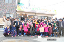 제11회 품곡마을 척사대회 오후모습.(사진)
