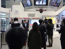NSOK SK그룹 새로운 보안서비스, 미래도시에 대한 비전 체험