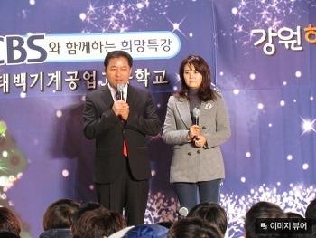 기업행사/공공기관 강연섭외전문 이벤트회사 STAR★LOGIN
