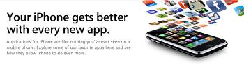 아이폰의 생태계에 대한 대한민국 IT 정부-구걸을 할것인가..