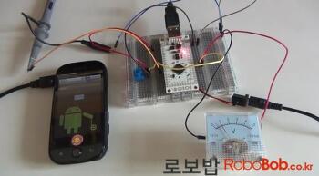 안드로이드 요요 - 오픈 엑세서리 개발보드 ( IOIO for Android)