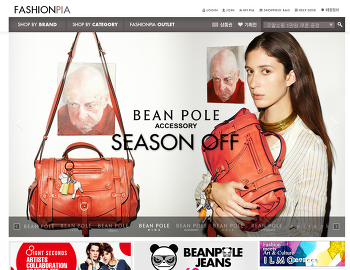 제일모직 브랜드 공식 쇼핑몰 '패션피아'를 소개할께요~ [빈폴, 에잇세컨즈, 엠비오 , 나나리찌, 아이잘 등 판매/기획전]