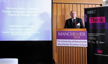 맨체스터 비즈니스 스쿨의 글로벌 MBA 세미나 (3월 9일)