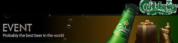 칼스버그(Carlsberg) CF. 매번 재미난 CF가 함께하는 칼스버그