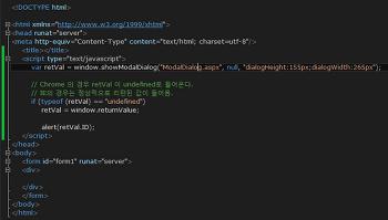 크롬(Chrome)에서 ShowModalDialog() 리턴값이 안넘어올때