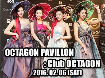 2016. 02. 06 (SAT) OCTAGON PAVILLON @ OCTAGON