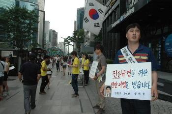 """세월호 유가족 """"우리 아들이 왜 죽었는지 조차 아직 몰라요"""""""