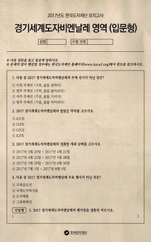 2017년도 한국도자재단..