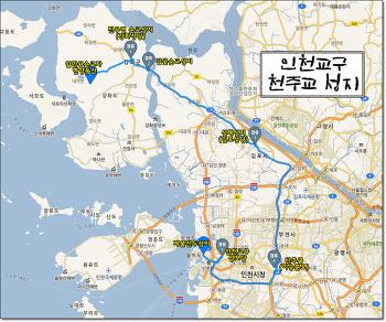 인천교구 천주교 성지 지도 (전국 천주교성지)