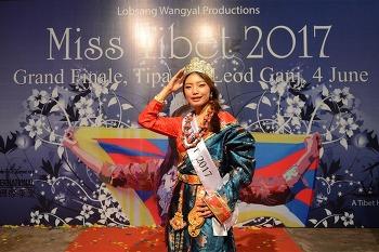 2017 미스 티벳, 21세 땐진 팔돈 1위~