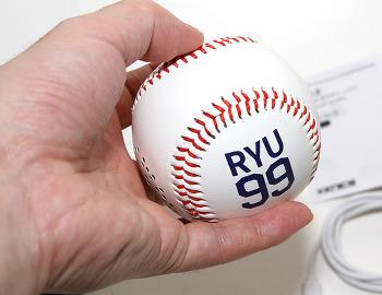류현진 야구공 블루투스 스피커 후기