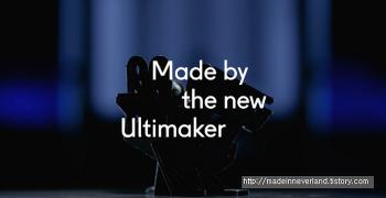NEW 3D프린터, 얼티메이커 3 출시예정?