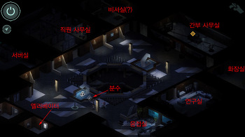 Shadowrun Hong Kong Extended Edition 공략 - Bad Qi