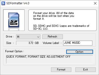 SD카드, USB 포멧프로그램(SD Formatter 4.0)