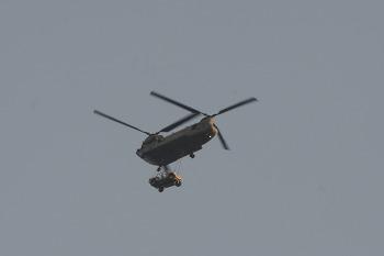 헬리콥터 Helicopter