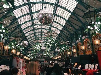 영국 런던 마켓 탐방기 ( Potobello, Brick Lane, Covent Garden, Bourough Market)