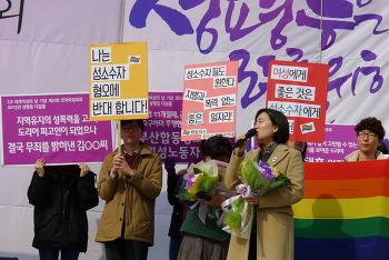 3.8 세계 여성의 날 기념 31회 한국여성대회 사진 스케치 - 성평등 디딤돌상을 받은 '무지개 농성단'
