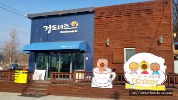 [영주여행-정도너츠 본사]생강도너츠 맛집