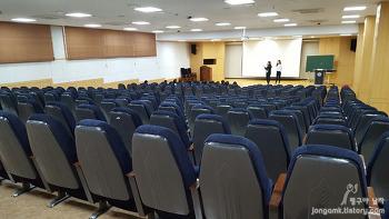 행정자치부 장관 참석하는 1인미디어를 위한 한국블로거협회 제2회 컨퍼런스 소식