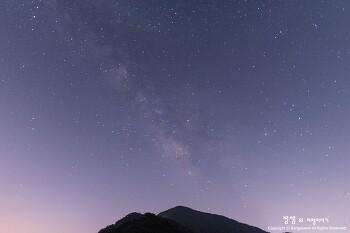 하늘 가득 별이 쏟아진다. 의령 한우산 은하수 그리고 별