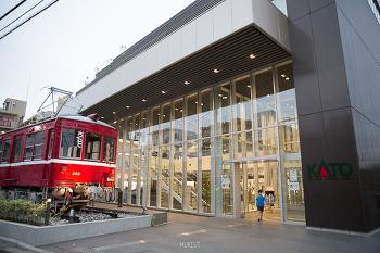도쿄 KATO 하비센터 본사 매장 방문기